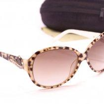 Качественные очки с футляром F6941-7
