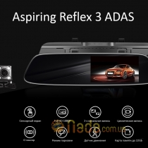 ASPIRING REFLEX 3 ADAS